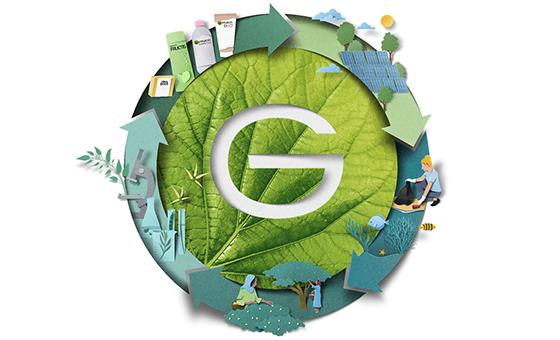 Garnier Green Beauty World